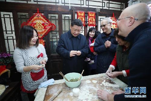 (时政)(5)习近平春节前夕在北京看望慰问基层干部群众