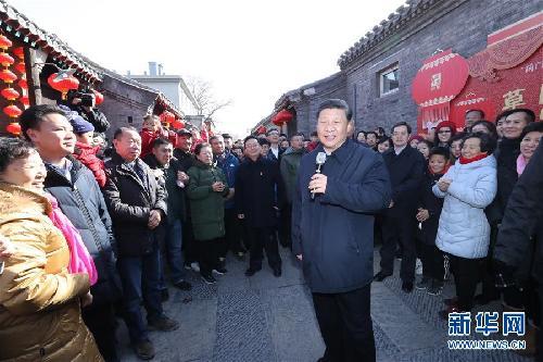 (时政)(7)习近平春节前夕在北京看望慰问基层干部群众