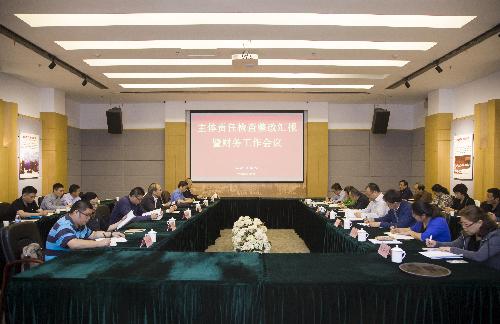 陈吉副厅长莅临福建博物院检查指导工作